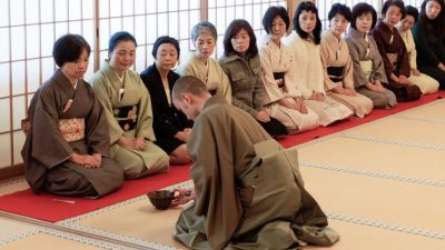 ABOUT THE SHUKŌ TEA GATHERING IN NARA