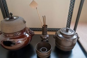 JAPANESE TEA CEREMONY VIDEO
