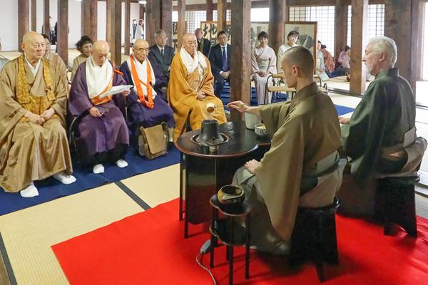 Shuko tea gathering