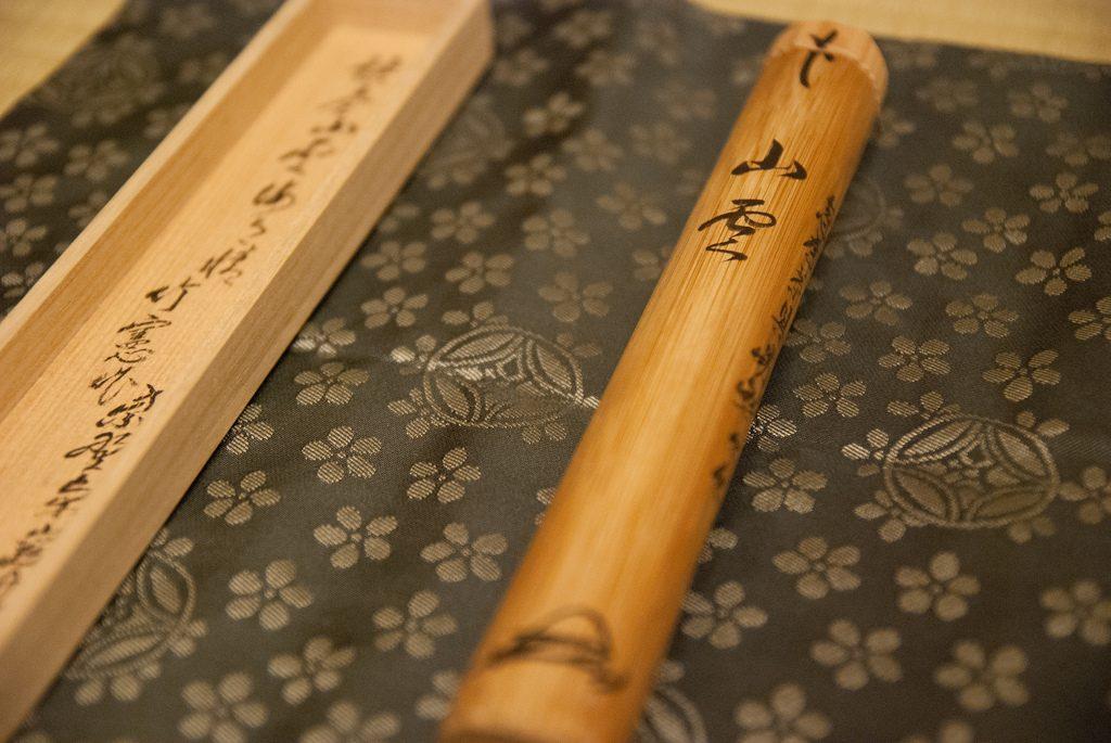 kirei sabi Japanese aesthetic