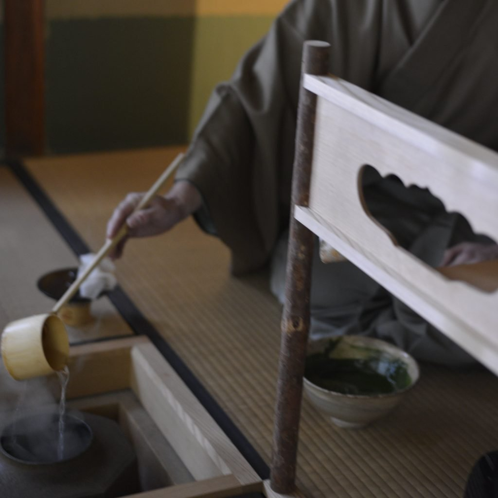 intermission tea ceremony steps