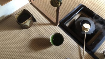 WHAT IS THE SIMILARITY BETWEEN TEA CEREMONY, MEDITATION, WEIGHTLIFTING AND BUSINESS?