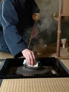 what is tea ceremony