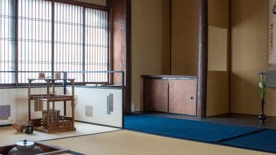 DEPTH AND BEAUTY OF THE TEA CEREMONY